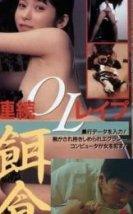 Hanra honban: joshidaisei bôkô-hen Erotik İzle