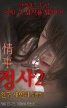 An Affair 2 izle