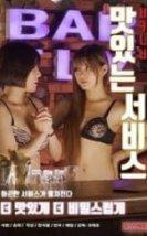 Bikini Bar Lezzetli Servis Yetişkin Film İzle