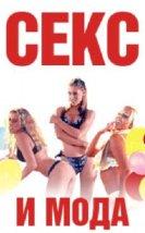 Ceck Moda erotik film izle