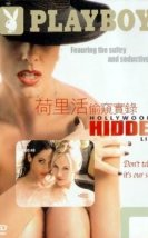 Hollywoods Hidden Lives Erotik İzle