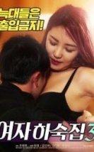 Kadın Hostel 3 Erotik İzle