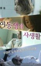 Little Sisters Private Life +18 Film İzle