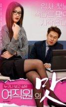 Gözlüklü Sekreter Erotik İzle