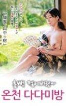 Seksi Japon Kadın Kaplıcada Sıcak Seks İzle