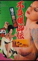 Sex and Fury Erotik Film İzle