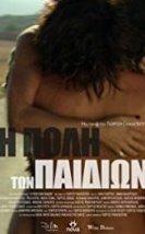 I poli ton paidion 2011 Erotik Film İzle