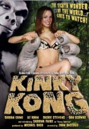 Kinky Kong Erotik İzle