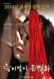 A Unique Movie erotik izle