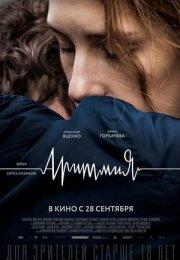 Aritmiya Film İzle