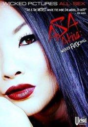 Asa Akira erotik sinema izle