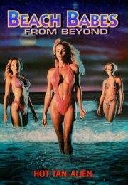 Beach Babes from Beyond Erotik İzle