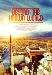 Bilinmeyen Dünya film izle