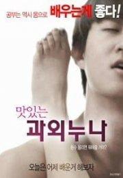 Delicious Tutor Erotik Film İzle