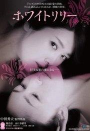 Hizmetçi Beyaz Lily +18 film izle