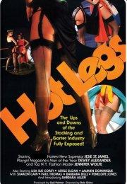 hotles +18 film izle