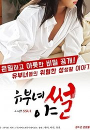 Married Women +18 film izle
