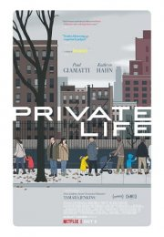 Private Life Film İzle