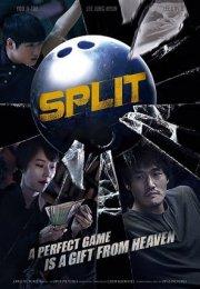 Split 2016 İzle