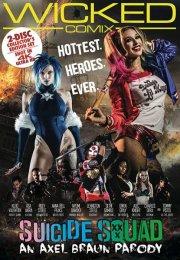 Suicide Squad 1 Erotik Film İzle