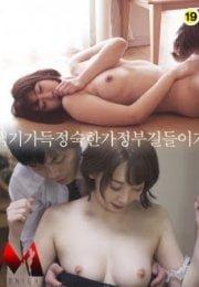 Renklerle Dolu Usta Hizmetçi Kız Erotik Film İzle