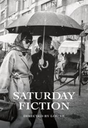 Tehlikeli Oyun – Saturday Fiction İzle
