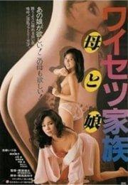 Waisetsu Kazoku: Haha To Musume izle