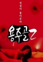 Yongju Vadisi 2 Erotik İzle
