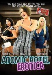 Atomik Otel Erotica Erotik İzle