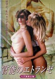 Club der Begierde Erotik İzle