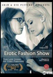 Erotic Fashion Show izle