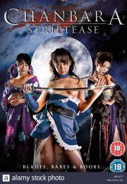 chanbara striptease erotik film izle