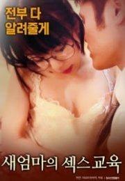 Üvey Annenin Seksüel Eğitimi Erotik Film İzle