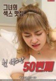 First Sex Fifty yetişkin film izle