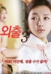 Gezi 3 Erotik Film İzle