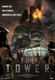 Kule – The Tower 2012 Türkçe Dublaj İzle