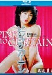 Pink Curtain Erotik İzle