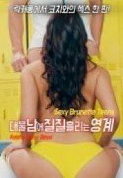 Sexy Brunette Teen +18 Film İzle