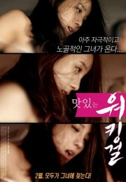 Tasty Working Girl erotik film izle