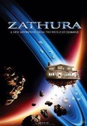 Zathura: Bir Uzay Macerası izle