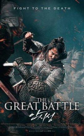 Büyük Savaş Film İzle