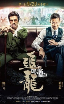 Chasing The Dragon Film İzle Fragman
