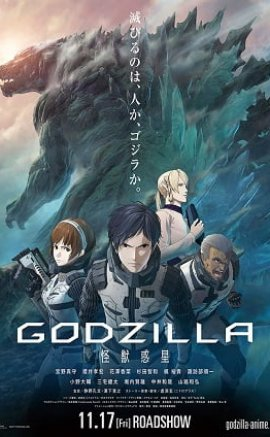 Godzilla 1: Monster Planet Film İzle