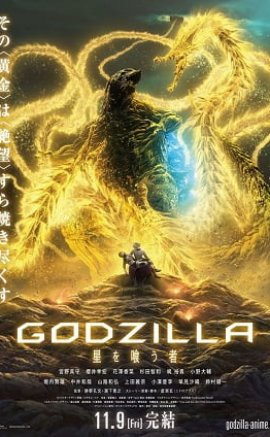 Godzilla 3: The Planet Eater Film İzle