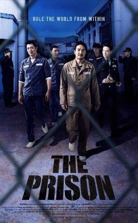 Hapishane İzle