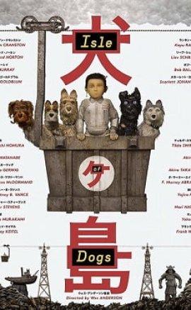 Köpek Adası Film İzle