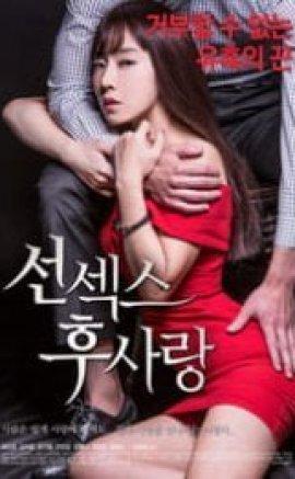 Sex First  Love Second Erotik Film İzle