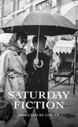 Tehlikeli Oyun – Saturday Fiction İzle