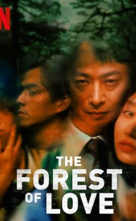 The Forest of Love Film İzle Fragman