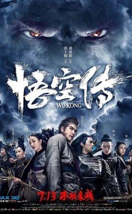 Wu Kong Fragman İzle